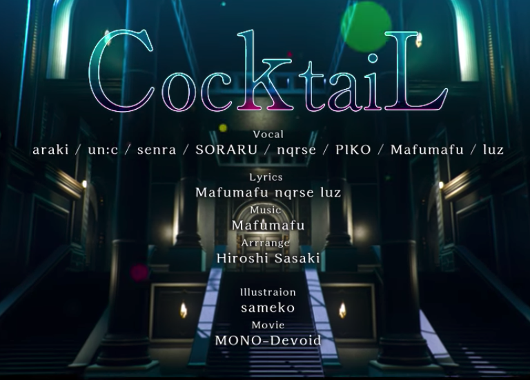 CocktaiL/XYZ