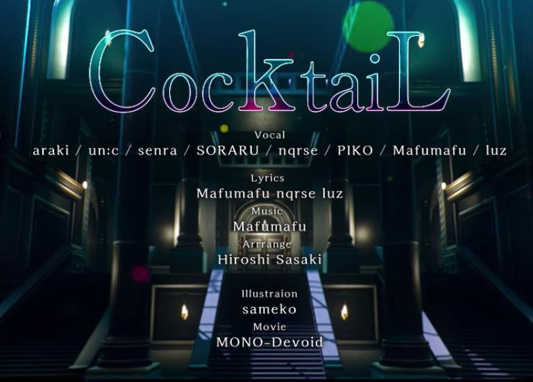 CocktaiL/XYZ